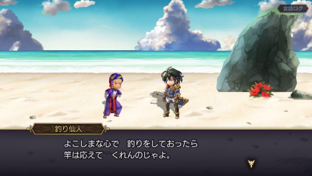 【【アナザーエデン】釣りの効率が最も良い進め方はなに?周回ha必須!